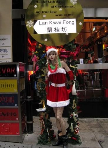 navidad en hongkong4