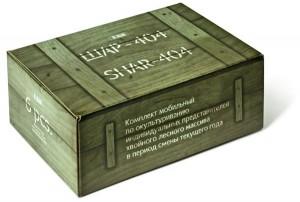 shar-box1