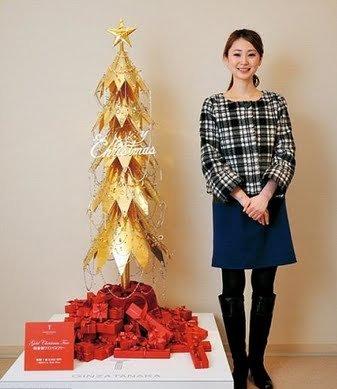 El arbol de Navidad mas caro del mundo