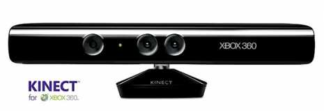 ms kinect