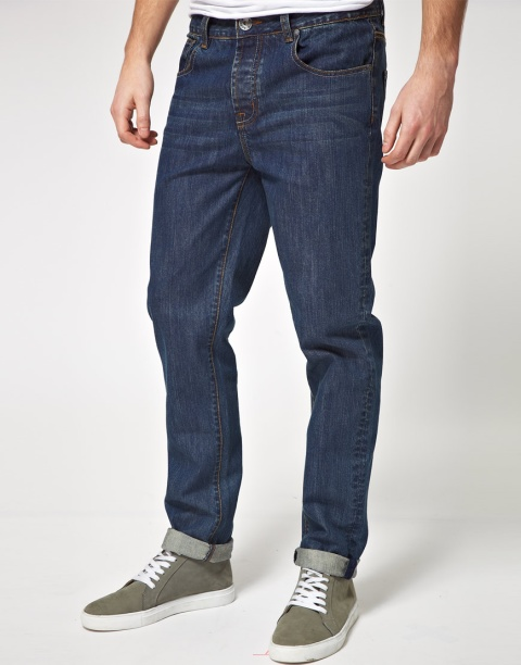 jeans para regalar en Navidad
