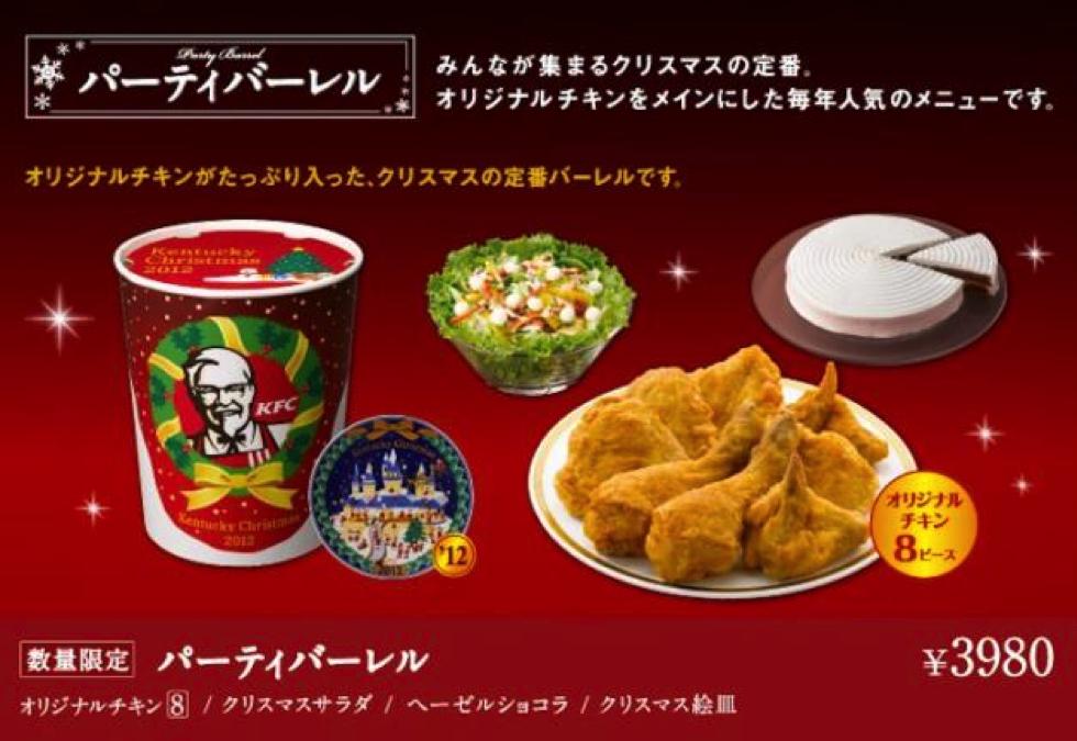 kfc-tradicion-en-japon
