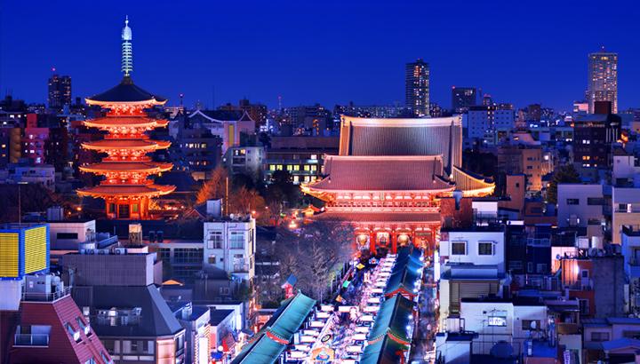 viajes en fin de año - Tokio
