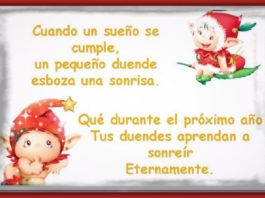 Frases De Navidad Para Ninos De Preescolar
